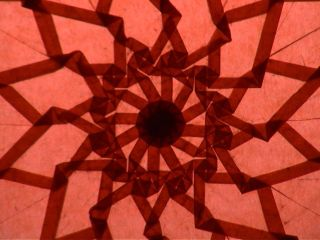 12-fold star progression (detail of center)